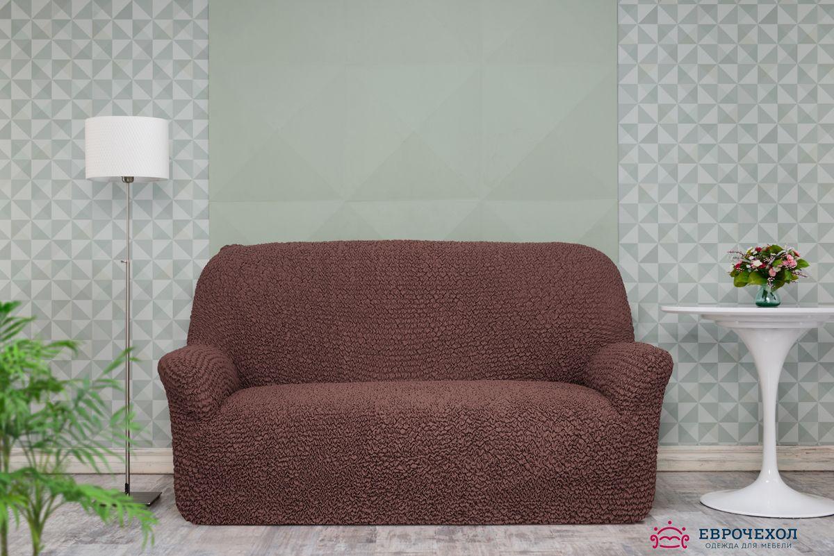 Чехол на диван Сольста. Чехол на 3-х местный диванЧехлы на типовые диваны<br><br>