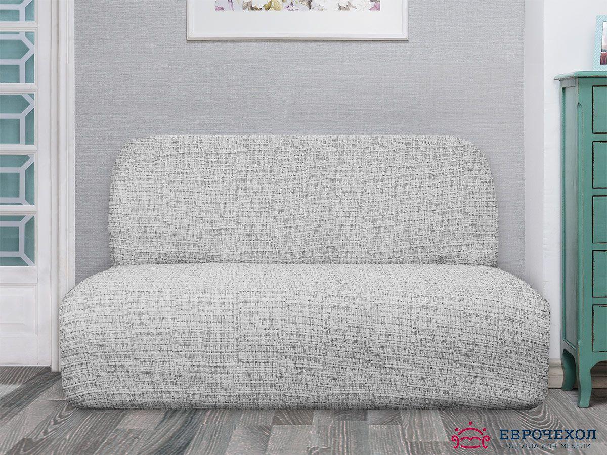 Чехол на диван Бединге. Еврочехол на 3-х местный диван без подлокотниковЧехлы на типовые диваны<br><br>