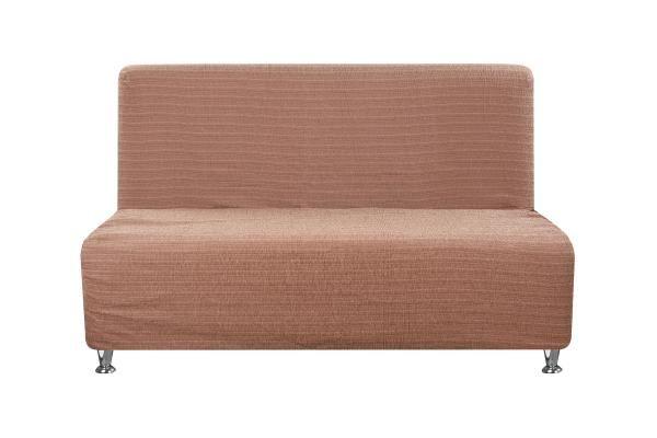 Купить со скидкой Чехол на 2-х местный диван без подлокотников Акари Шоколадный