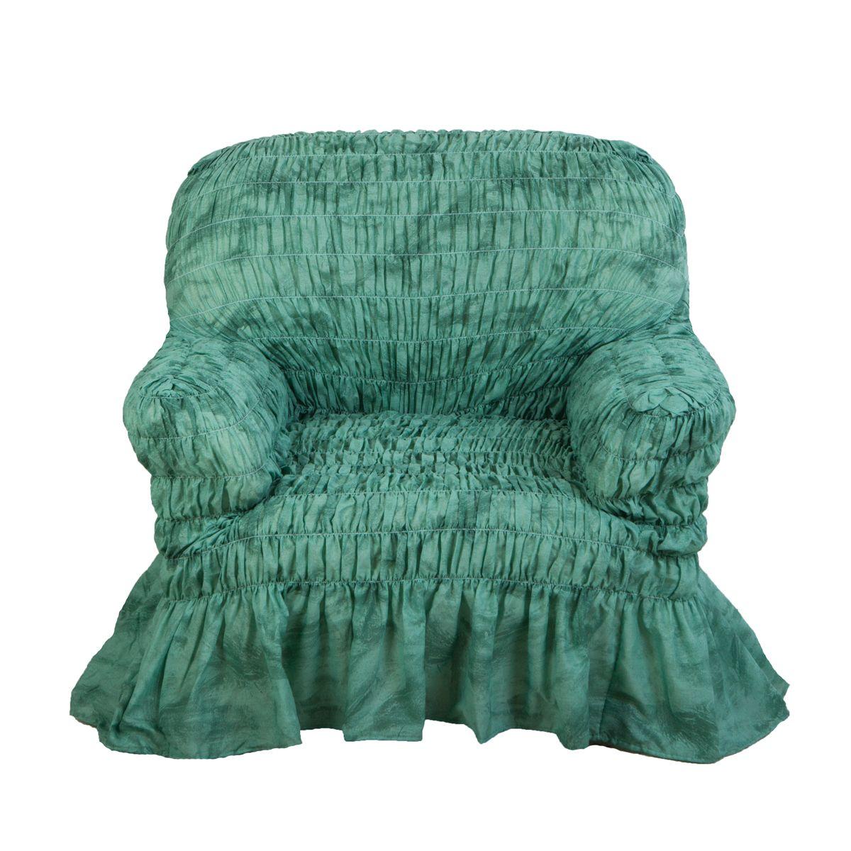 Фантазия Зеленый. Чехол на креслоФантазия<br>Коллекция «Фантазия» - лучшее решение для романтичного дизайна интерьера. <br> <br> Чехлы этой коллекции выполнены из воздушной ткани с элегантной оборкой. Цветочные принты, спокойные пастельные тона добавят атмосфере весеннего очарования и легкости. Полиэсте...<br>