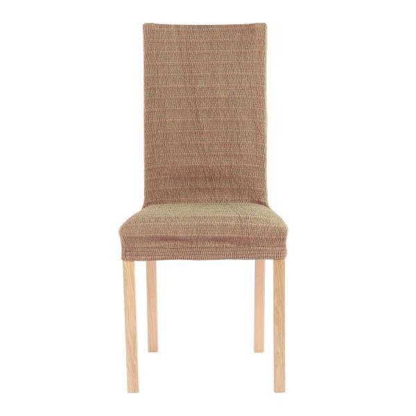 Чехол на стул со спинкой 40 см Акари Шоколадный