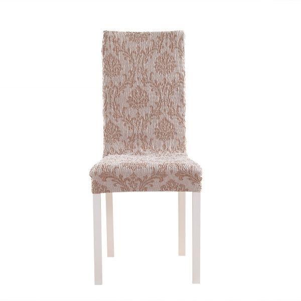 Мадрид Кремовый. Чехол на стул со спинкой 50 см (2 штуки)Мадрид<br><br>