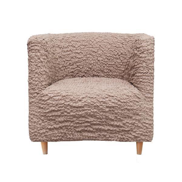 Модерн Какао. Чехол на кресло-ракушкуМодерн<br><br>