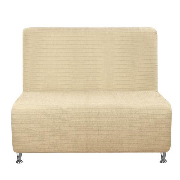 Купить со скидкой Чехол на кресло без подлокотников Акари Бежевый