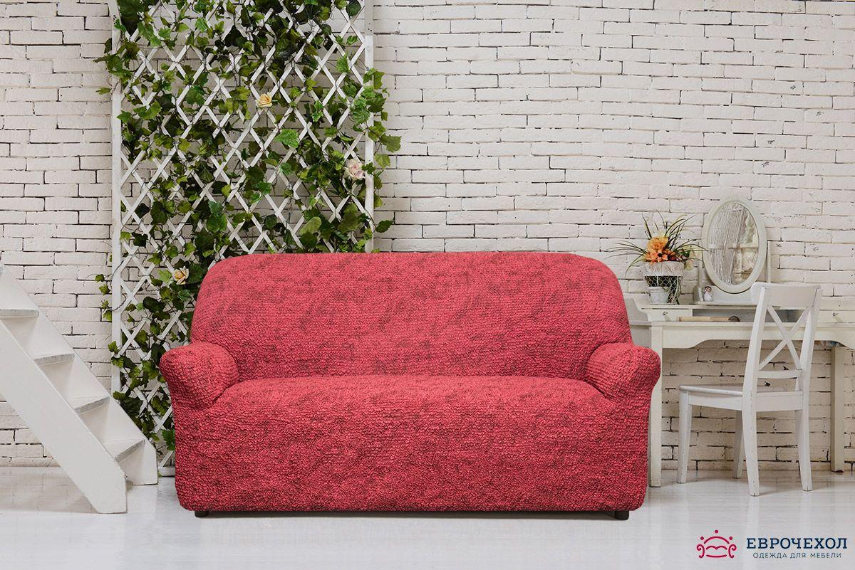 Чехол на диван Баккабру. Чехол на 3-х местный диванЧехлы на типовые диваны<br><br>