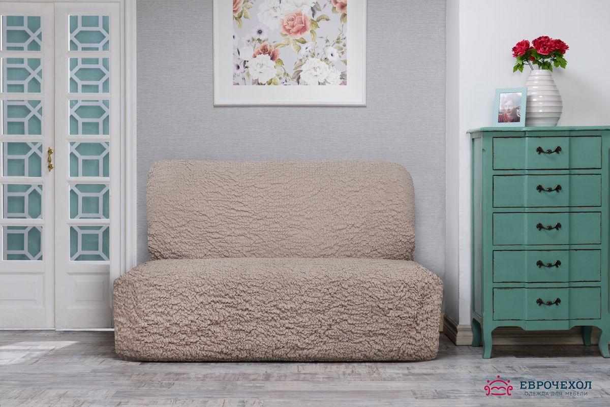 Модерн Какао. Чехол на 3-х местный диван без подлокотниковМодерн<br><br>