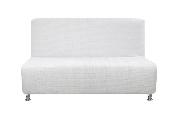 Купить со скидкой Чехол на 2-х местный диван без подлокотников Акари Светло-серый