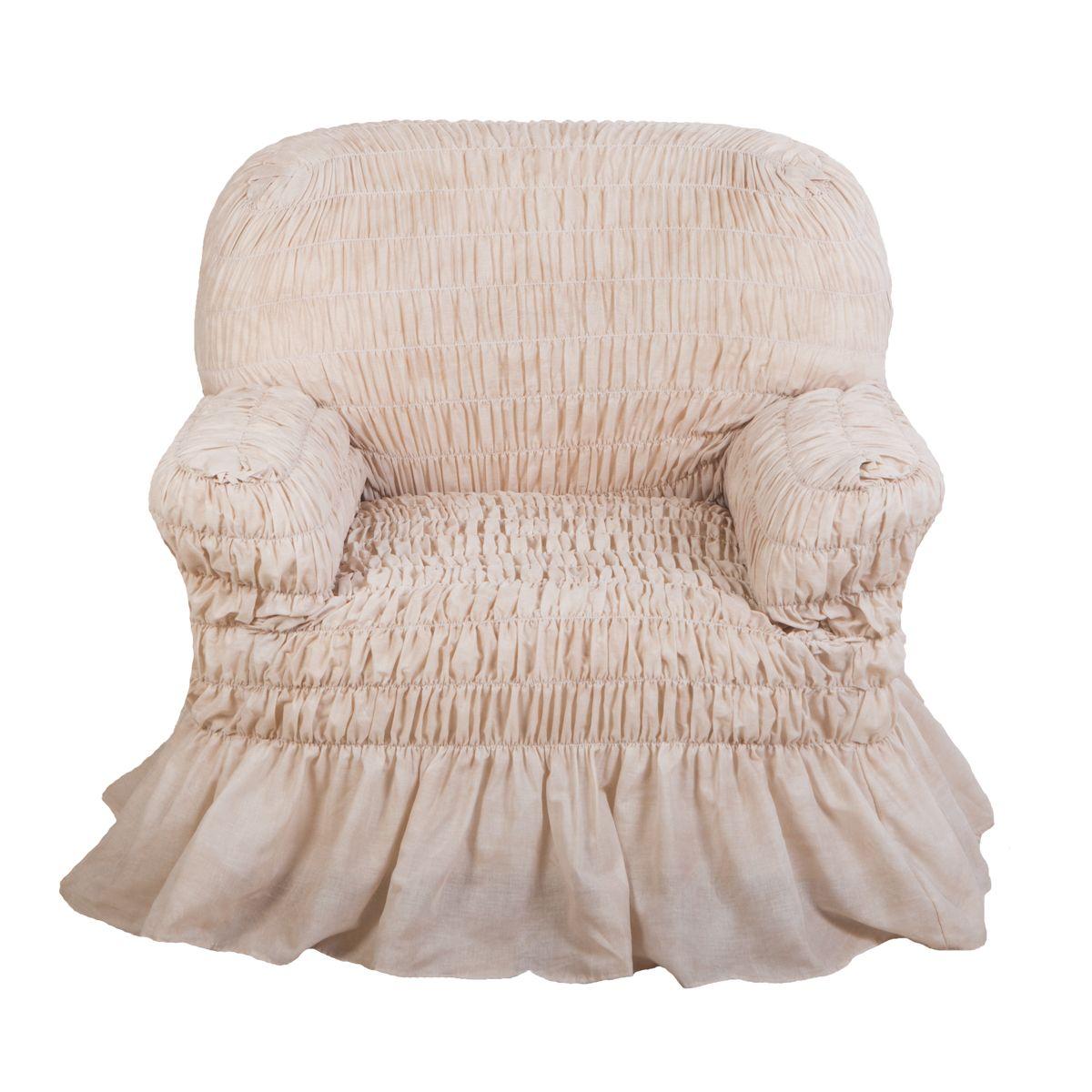 Фантазия Белый мрамор. Чехол на креслоФантазия<br>Коллекция «Фантазия» - лучшее решение для романтичного дизайна интерьера. <br> <br> Чехлы этой коллекции выполнены из воздушной ткани с элегантной оборкой. Цветочные принты, спокойные пастельные тона добавят атмосфере весеннего очарования и легкости. Полиэсте...<br>