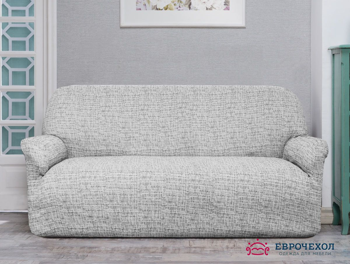 Чехол на диван Карлстад. Еврочехол на 3-х местный диванЧехлы на типовые диваны<br><br>