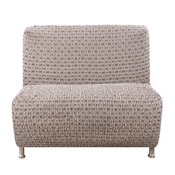 Купить со скидкой Чехол на кресло без подлокотников Сиена Сатурно коричневый