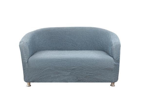 Чехол на 2-х местный диван ракушку Альба Синий