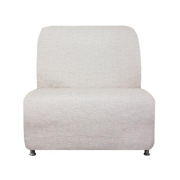 Андреа Карамель. Чехол на кресло без подлокотниковАндреа<br>Изделие выполнено в приятных пастельных тонах.<br>
