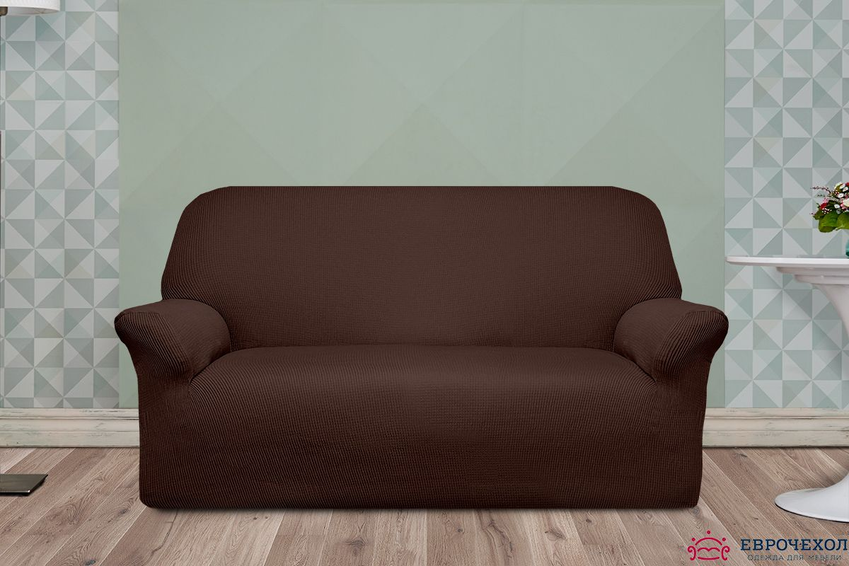 Чехол на диван Кивик. Чехол  на 2-х местный диванЧехлы на типовые диваны<br><br>