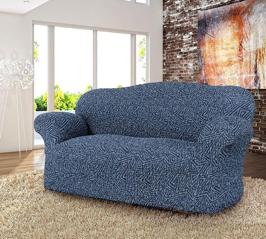 Чехол на диван Бонприкс. Чехол на 2-х местный диванЧехлы на типовые диваны<br><br>