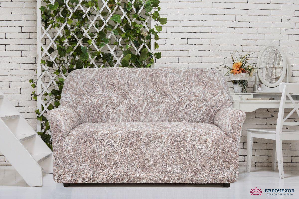 Чехол для дивана Клиппан. Чехол на 2-х местный диванЧехлы на типовые диваны<br><br>