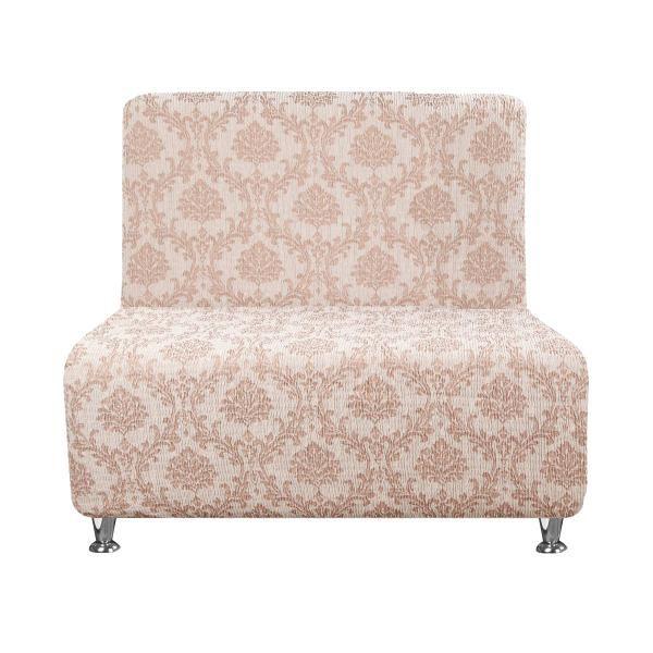Чехол на кресло без подлокотников Мадрид Кремовый