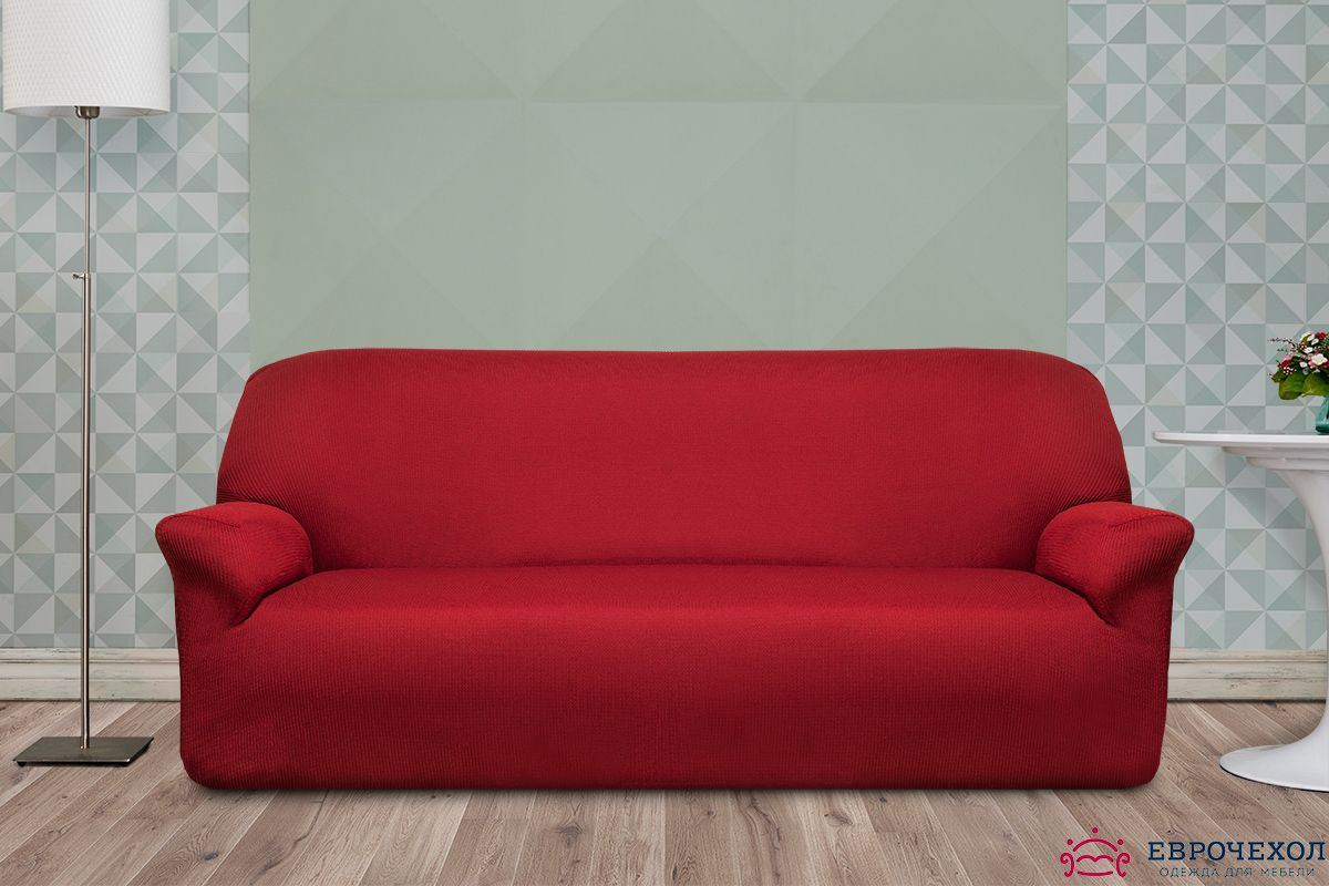 Чехол на диван Джулия. Чехол на 3-х местный диванЧехлы на типовые диваны<br><br>