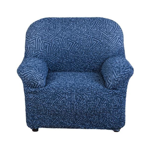 Виста Меандр голубой. Чехол на креслоВиста<br><br>