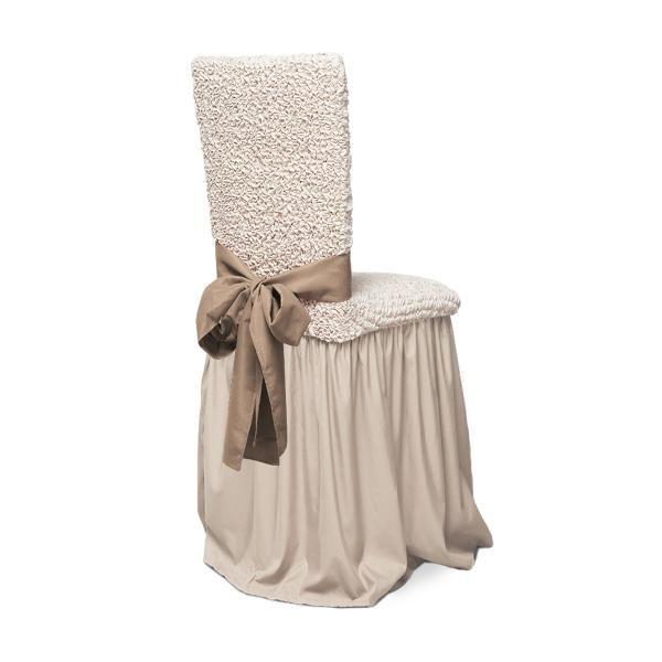 Банкетная лента Микрофибра КофейныйБанкетные ленты и фиксаторы для чехлов<br>Банкетные ленты из микрофибры в цвете «Кофейный» идеально подойдут для декора стула. Кроме того, с помощью ленты легко зафиксировать чехол на стуле. Состав ткани гипоаллергенен, а потому безопасен для малышей или людей пожилого возраста. Лента выполнена в...<br>