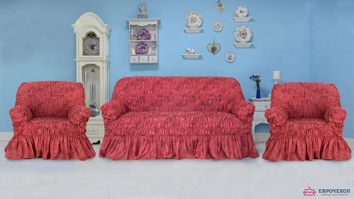 Комплект чехлов Фантазия Вишня на 3-х местный диван и два креслаКомплекты чехлов<br>Чехол «Вишня» защитит Вашу мебель от ежедневных воздействий. Натуральный состав ткани гипоаллергенен, а потому безопасен для малышей или людей пожилого возраста. Необыкновенно романтичный стиль чехла «Вишня» создан по задумке итальянских дизайнеров. «Вишн...<br>