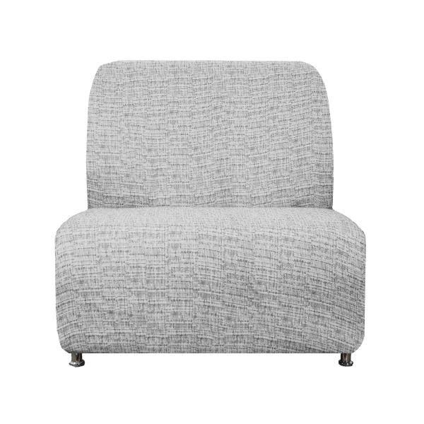 Купить со скидкой Чехол на кресло без подлокотников Андреа Бланж
