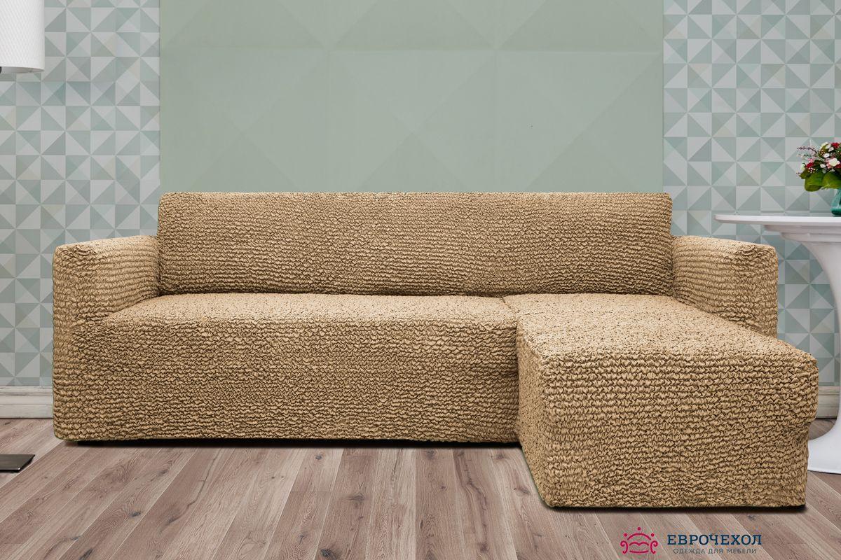 Чехол на диван Дельфин. Чехол на угловой диван с правым выступомЧехлы на типовые диваны<br><br>