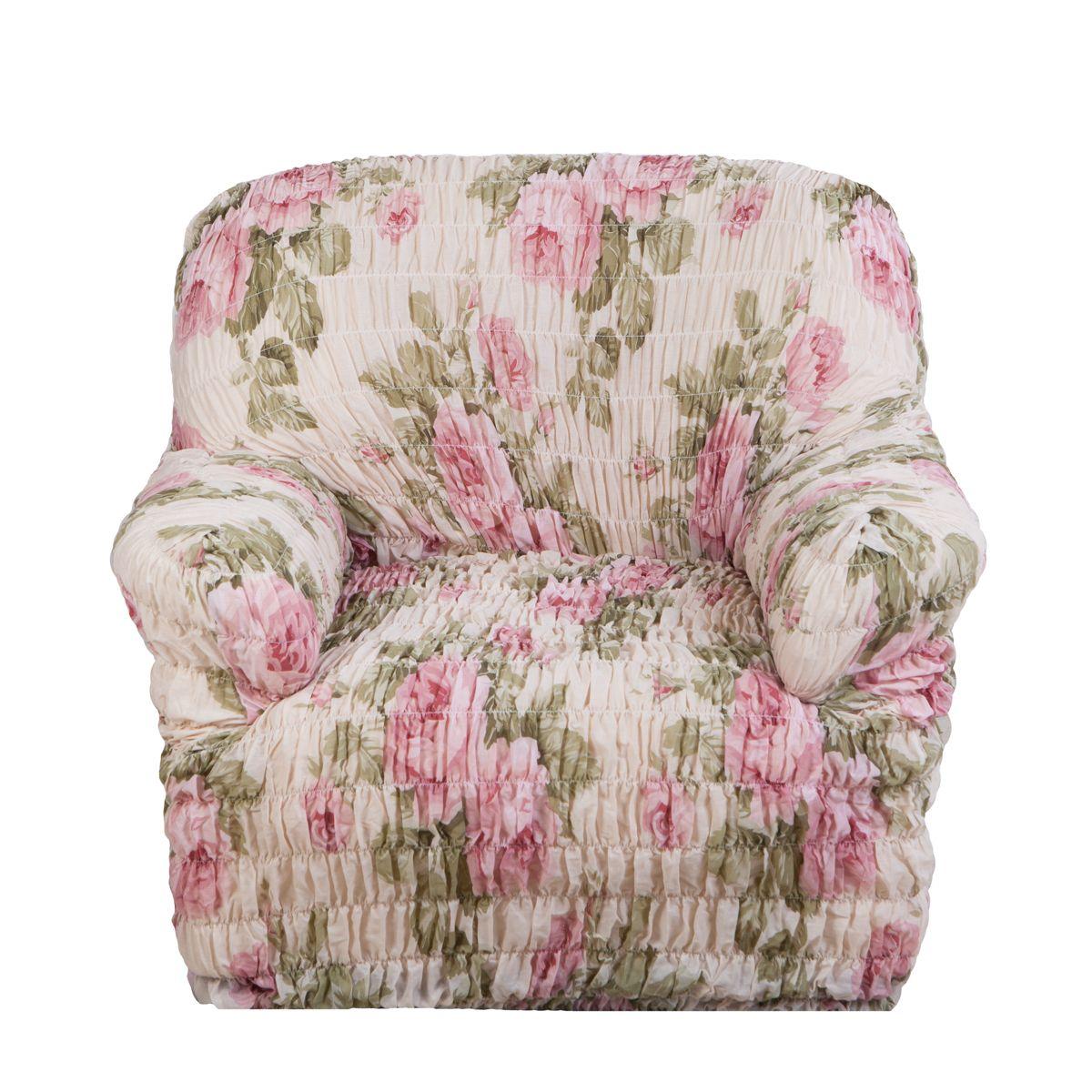 Фантазия Чайная Роза. Чехол на кресло, без юбкиФантазия<br><br>
