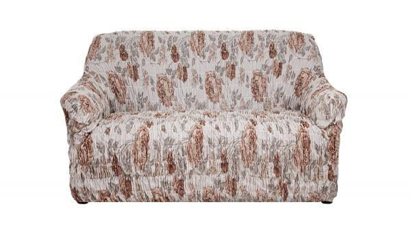 Фантазия Диана. Чехол на 2-х местный диван без юбкиФантазия<br><br>