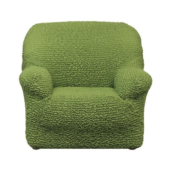 Микрофибра Зеленое яблоко. Чехол на креслоМикрофибра<br><br>