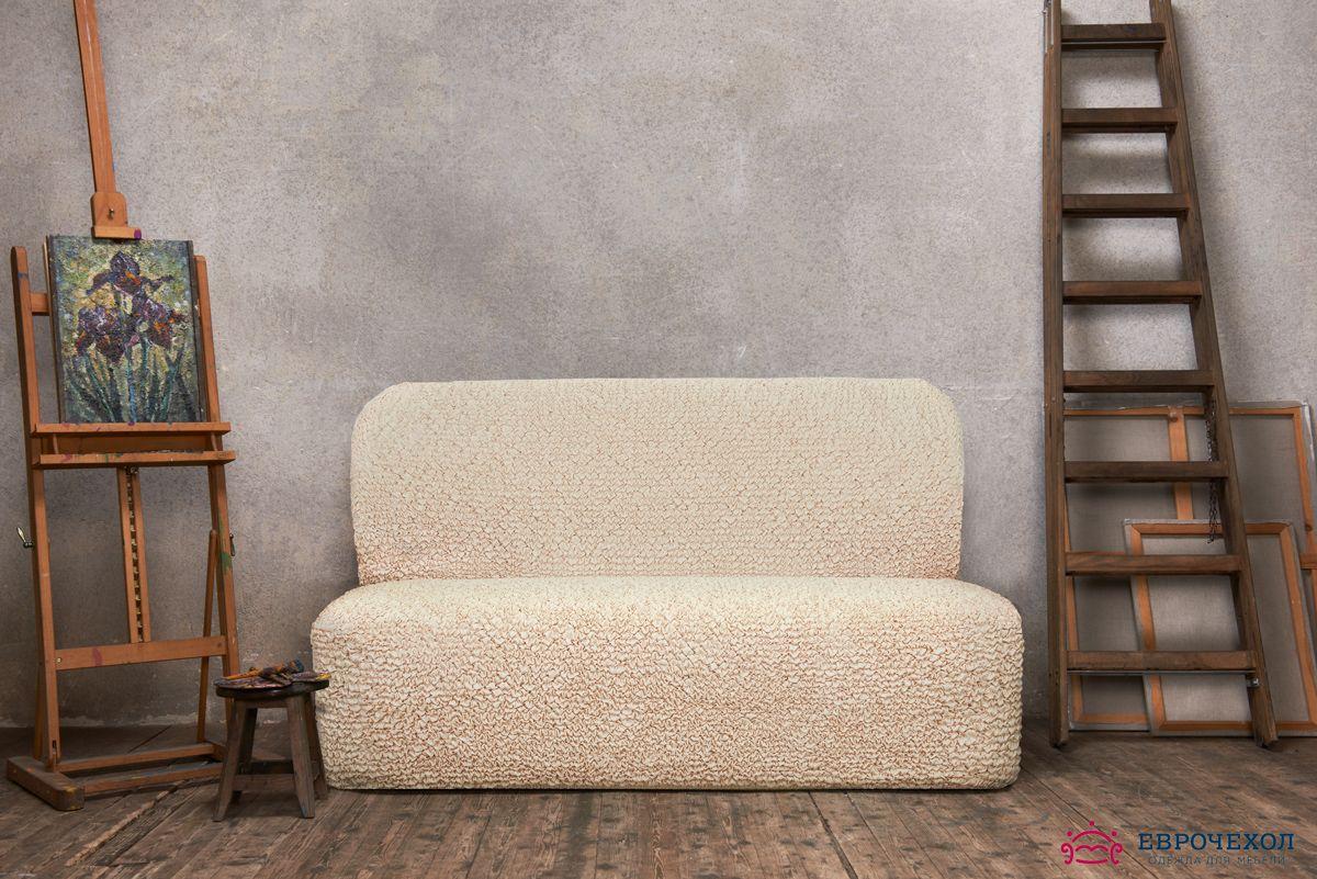 Чехол на диван Ликселе. Чехол на 3-х местный диван без подлокотниковЧехлы на типовые диваны<br><br>