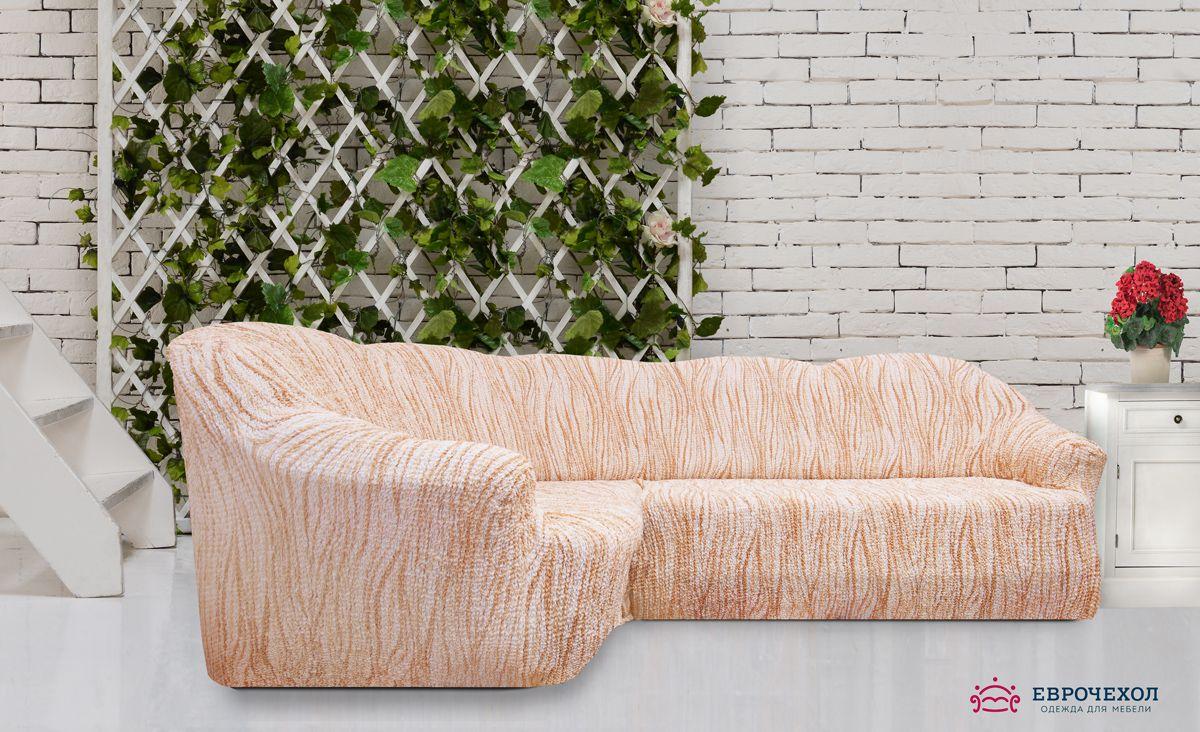 Чехол на угловой диван Домильфо. Чехол на классический угловой диванЧехлы на типовые диваны<br><br>