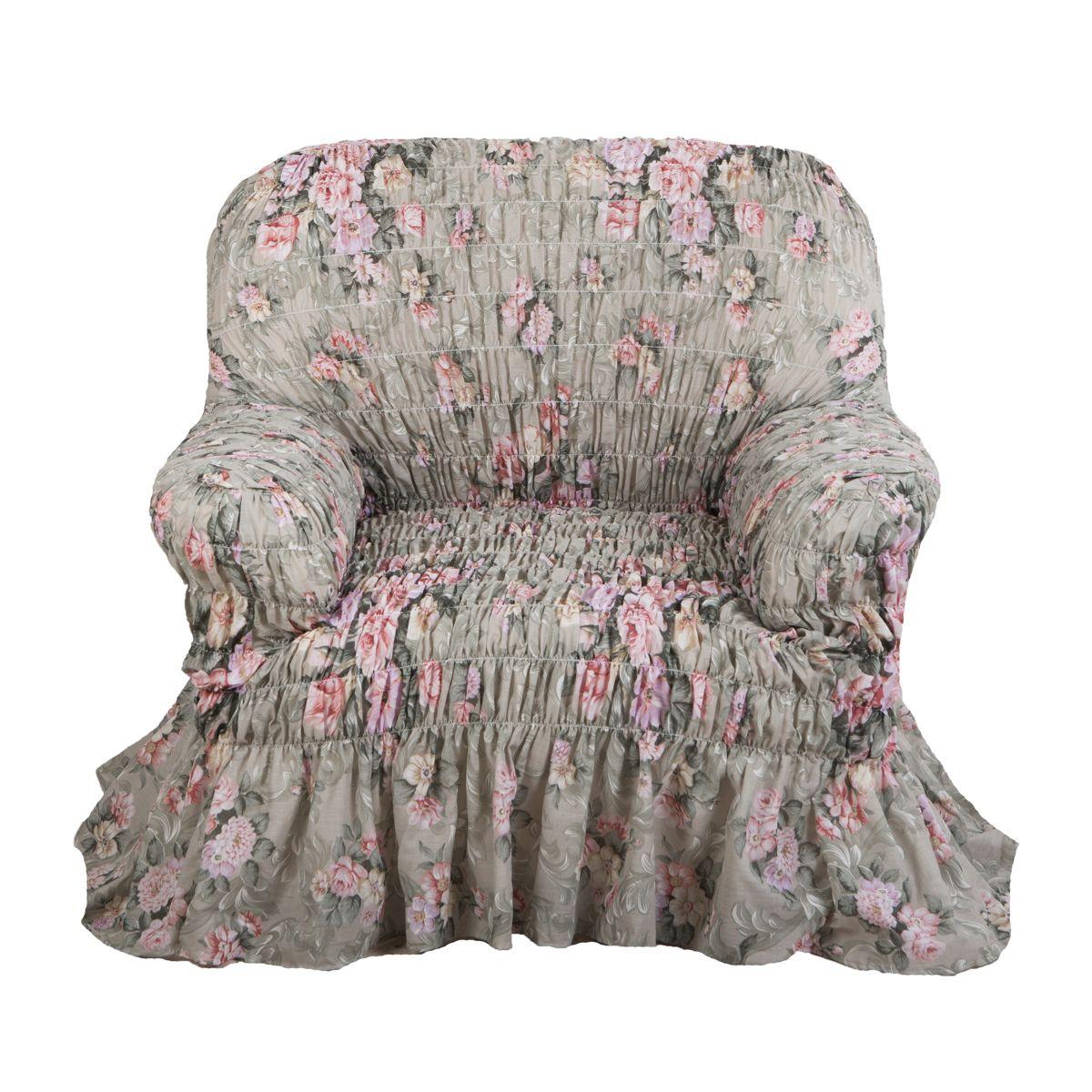 Чехол на кресло Фантазия Феличита