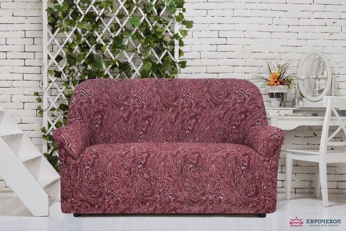 Чехол на диван Аскона. Чехол на 2-х местный диванЧехлы на типовые диваны<br><br>