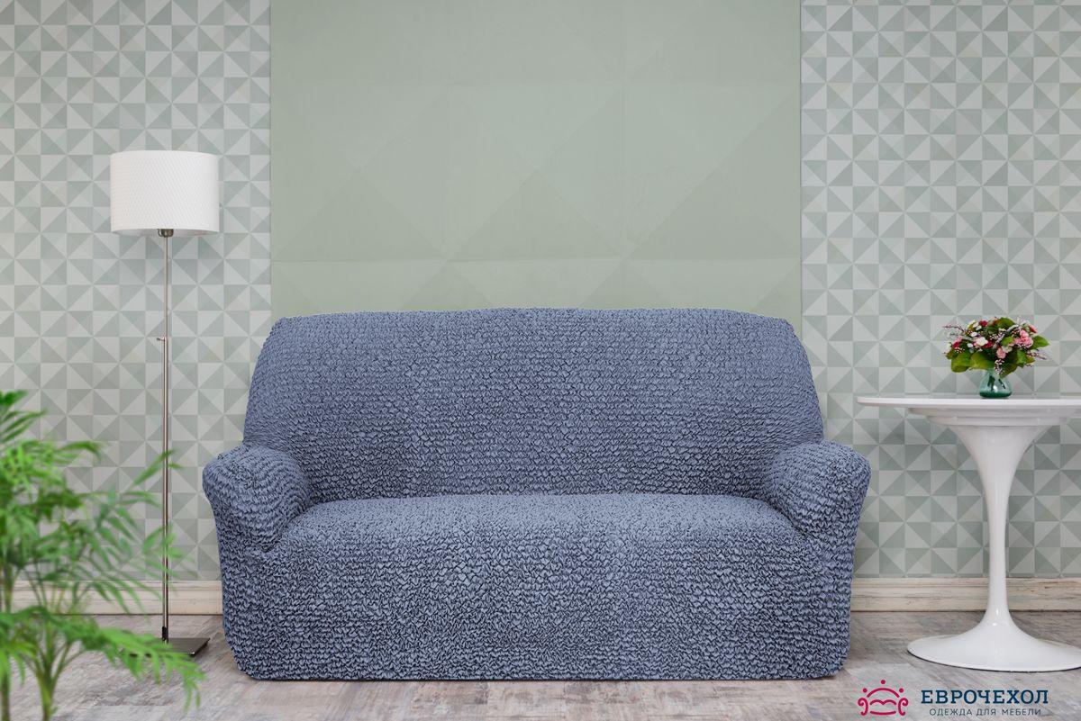 Чехол на диван Соната. Чехол на 3-х местный диванЧехлы на типовые диваны<br><br>